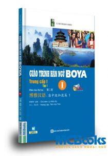 Giáo-trình-Hán-ngữ-Boya-Trung-cấp-1 tập-1-bìa-trước