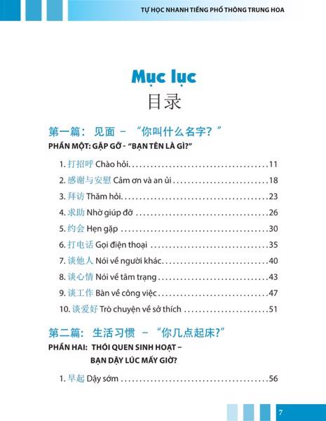 Tự học nhanh tiếng phổ thông Trung Hoa 2