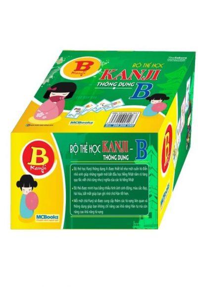 Bo-the-hoc-kanji-thong-dung-b