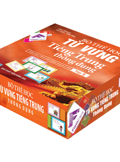 Bo-the-hoc-tu-vung-tieng-Trung-thong-dung-tap-1
