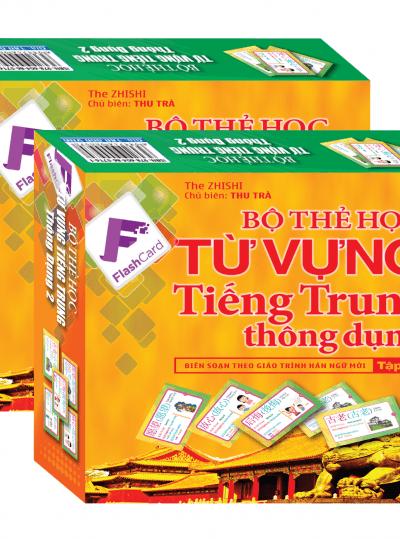 Bo-the-hoc-tu-vung-tieng-Trung-thong-dung-tap-2