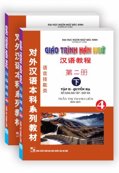 Giao-trinh-Han-ngu-tap-II-Quyen-Ha