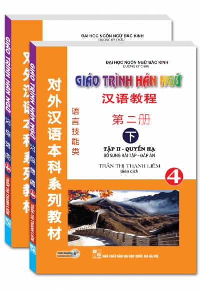 Giao-trinh-Han-ngu-tap-II-Quyen-Ha-(co CD)