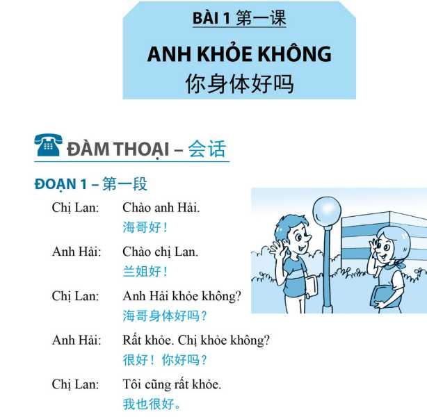 Giới thiệu cuốn sách tự học tiếng Việt dành cho người Trung Quốc