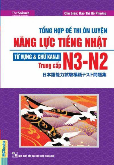 de-thi-tai-lieu-luyen-thi-tieng-nhat-n3-n2