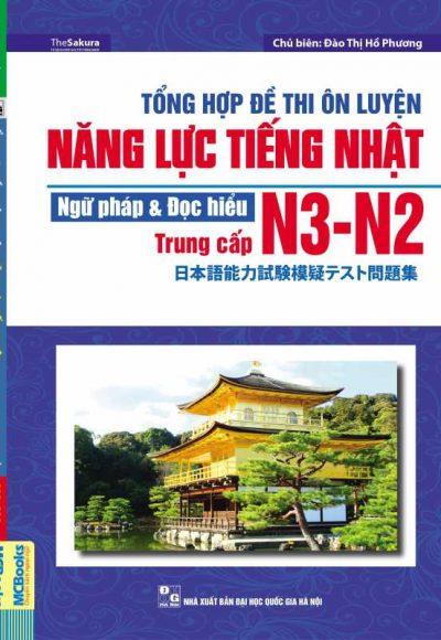 de-thi-tai-lieu-luyen-thi-tieng-nhat-n3-n2-ngu-phap-doc-hieu