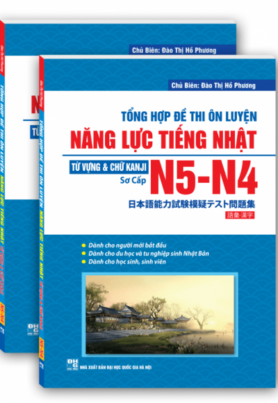 de-thi-tai-lieu-luyen-thi-tieng-nhat-n5-n4