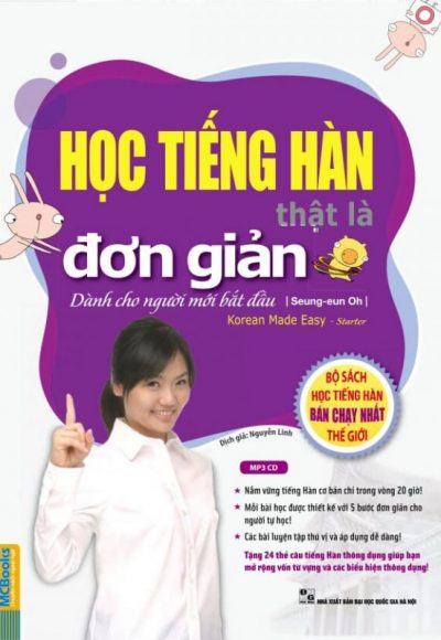 hoc-tieng-han-that-la-don-gian