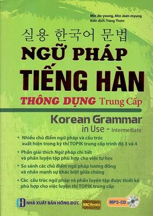 ngu-phap-tieng-han-thong-dung-trung-cap