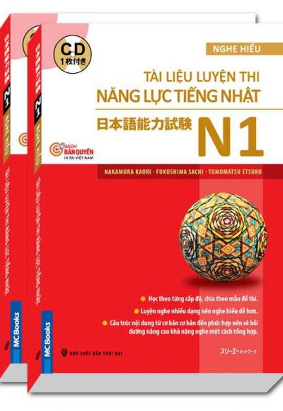 tai-lieu-luyen-thi-tieng-nhat-n1