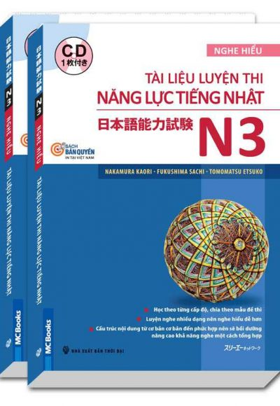 tai-lieu-luyen-thi-tieng-nhat-n3