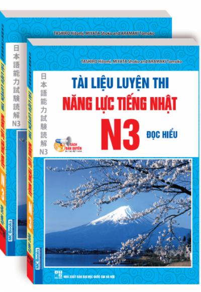 tai-lieu-luyen-thi-tieng-nhat-n3-doc-hieu