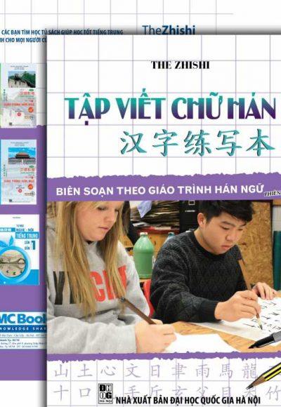 tap-viet-chu-han