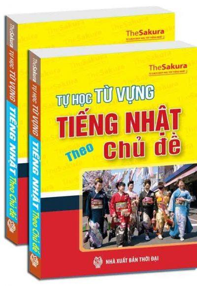 tu-hoc-tu-vung-tieng-nhat-theo-chu-de