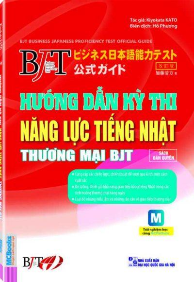 BIa - Huong dan ky thi nang luc BJT (doc thu)