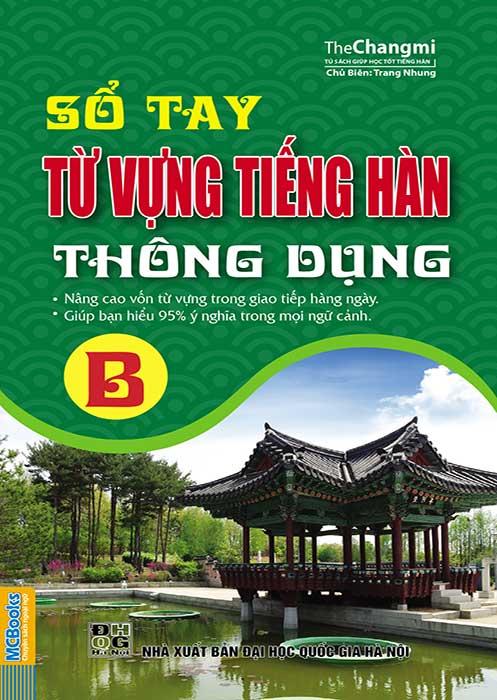 So-tay-tu-vung-tieng-Han-thong-dung-B-bia-truoc