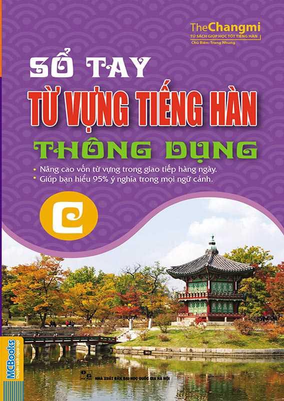 bia---So-tay-tu-vung-tieng-Han-thong-dung-C-bia-truoc