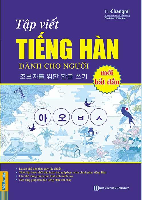 tap-viet-tieng-han-danh-cho-nguoi-moi-bat-dau-bia-truoc