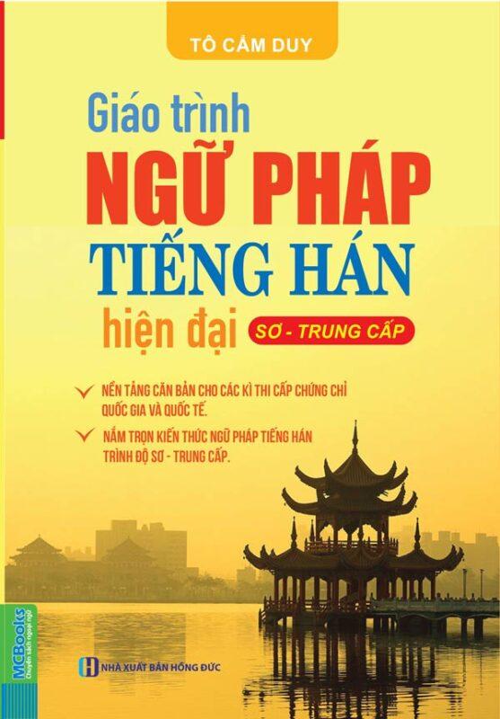bia-truoc-giao-trinh-ngu-phap-tieng-han-trung-hien-dai-so-trung-cap
