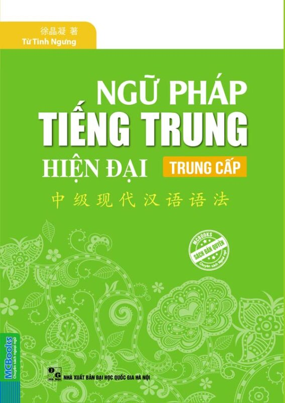ngu-phap-tieng-trung-hien-dai-trung-cap-vi-du-1