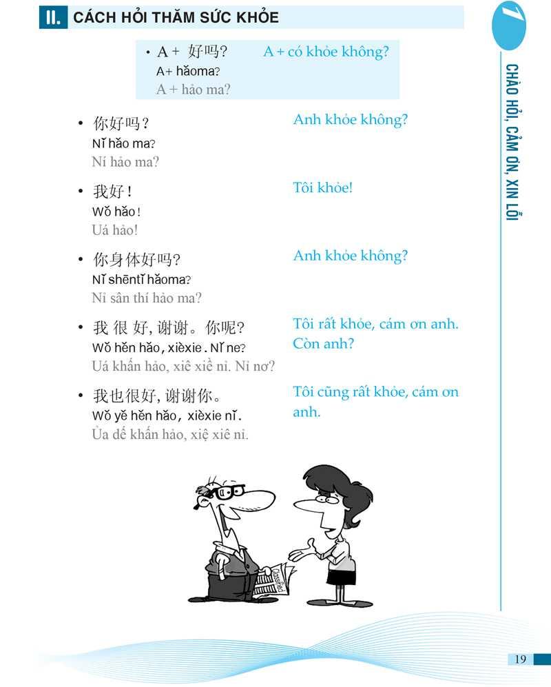 """Ảnh 3: Mỗi bài học dù ngắn nhưng chứa đựng được cả 4 phần nghe, nói, đọc, viết. Tuy nhiên sẽ hoàn hảo hơn nếu nhóm tác giả cải thiện phần dịch tiếng Việt để nghe """"mượt mà"""" hơn, chẳng hạn cụm """"khách khí một chút"""" trong tiếng Việt nghe khá gượng ép."""