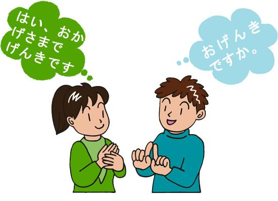 Học tiếng Nhật có khó không?