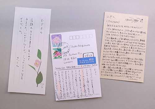 Những cách viết thư trong tiếng Nhật