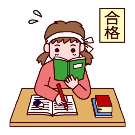 Những lưu ý khi học tiếng Nhật