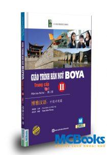Giáo-trình-Hán-ngữ-Boya-Trung-cấp-2--tập-1-bìa-trước