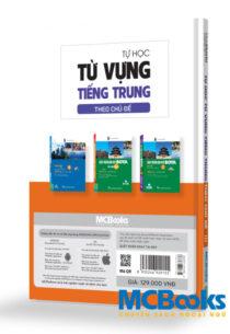 Tự-học-từ-vựng-tiếng-Trung-theo-chủ-đề-bìa-sau