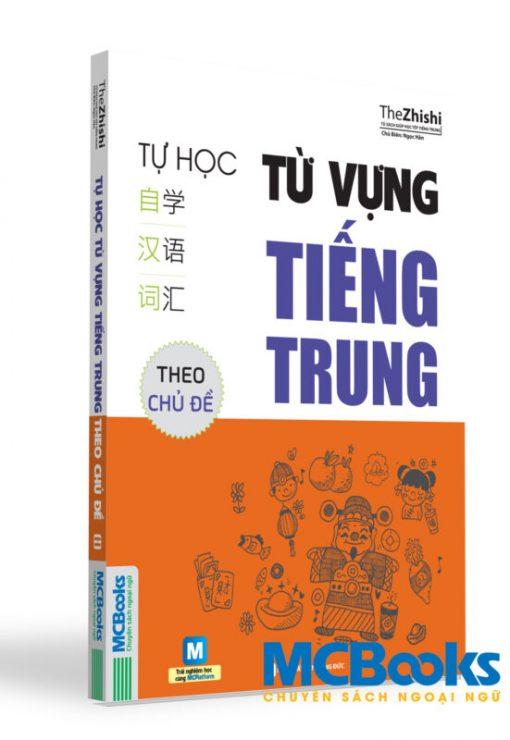 Tự-học-từ-vựng-tiếng-Trung-theo-chủ-đề-bìa-trước