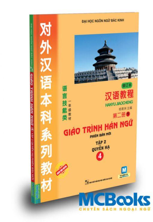 Giáo Trình Hán Ngữ 4 - Tập 2 - Quyển Hạ bìa trước