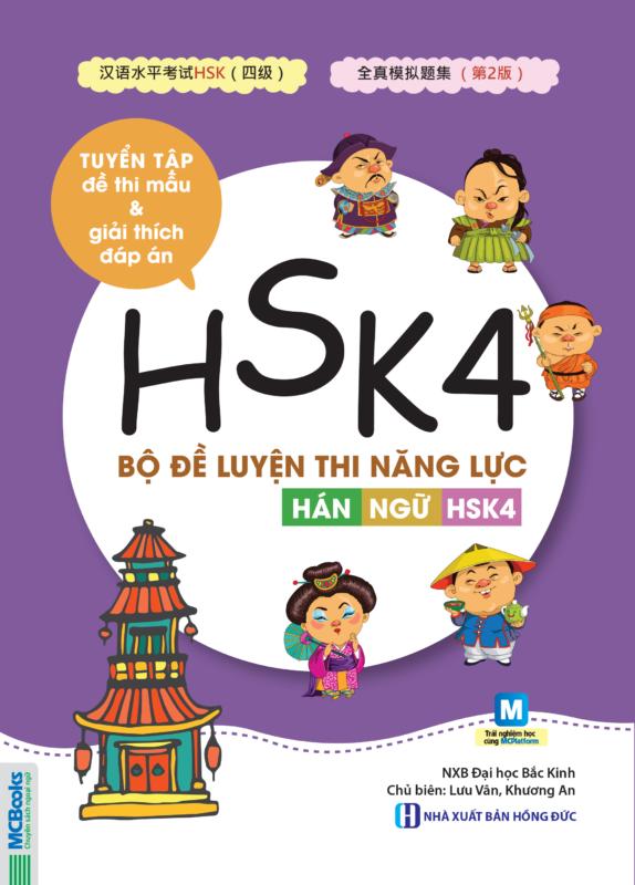 Bộ đề luyện thi năng lực Hán Ngữ HSK 4 - Tuyển tập đề thi mẫu