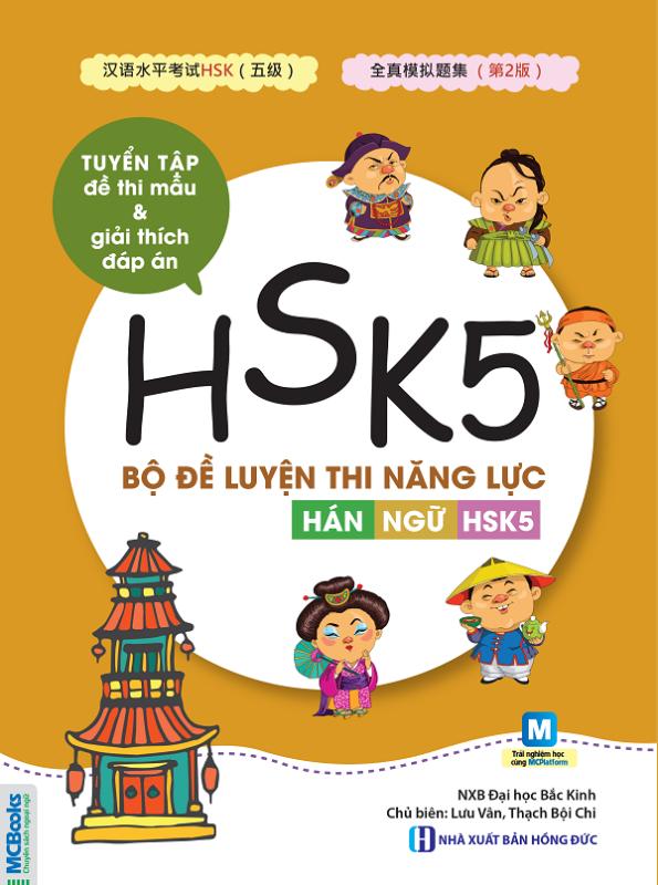 Kết quả hình ảnh cho Cách thi được HSK5