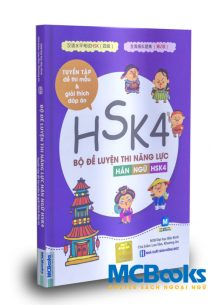 HSK-4---Bìa-trước