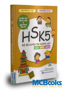 bìa-trước-hsk5
