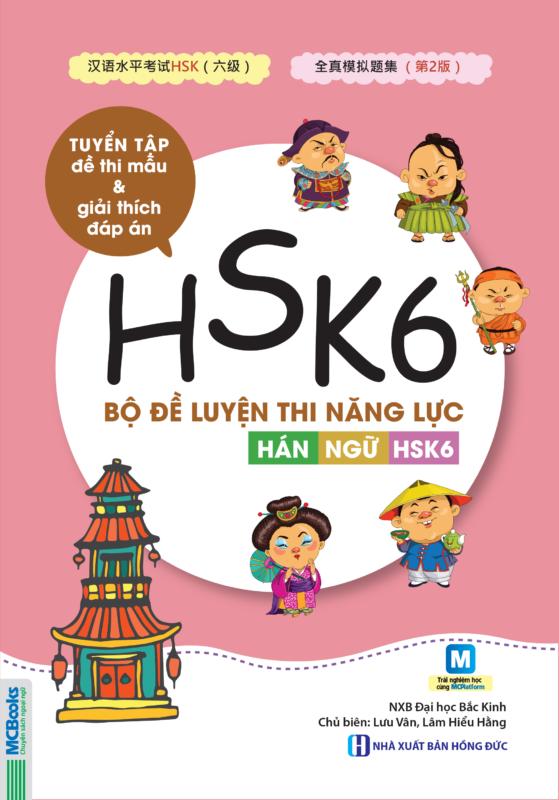 Bộ đề luyện thi năng lực Hán Ngữ HSK 6 – Tuyển tập đề thi mẫu