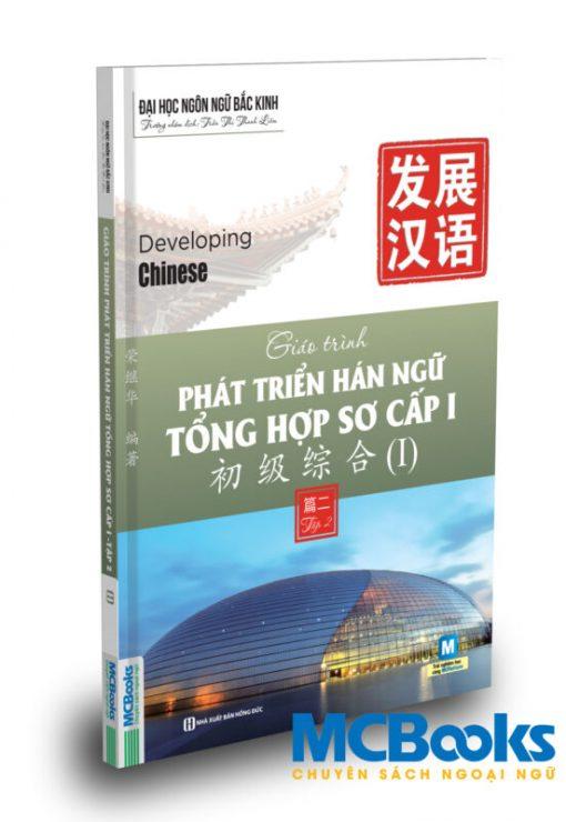 Giáo-trình-Phát-triển-Hán-ngữ-Tổng-hợp-Sơ-cấp-1-tập-2-bìa-trước