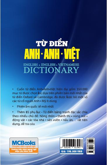 Từ điển Anh - Việt (bìa mềm)