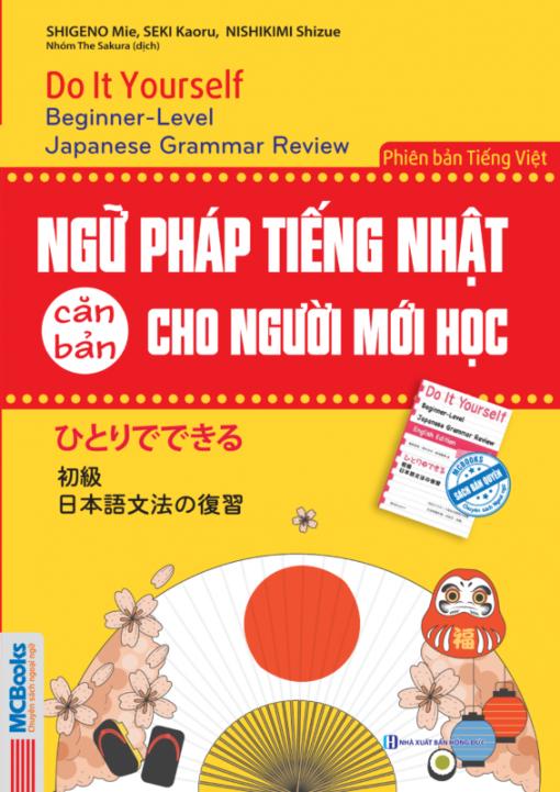 Ngữ pháp tiếng Nhật căn bản dành cho người mới học