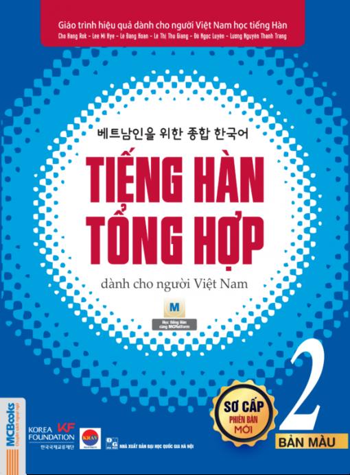 Tiếng Hàn tổng hợp dành cho người Việt Nam - Sơ cấp 2 - Bản màu