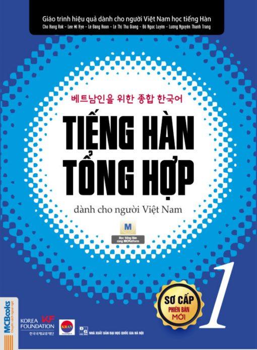 Tiếng Hàn tổng hợp dành cho người Việt Nam - Sơ cấp 1 - Bản đen trắng