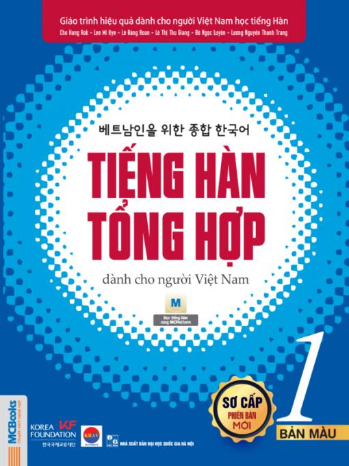 Tiếng Hàn tổng hợp - Sơ cấp 1