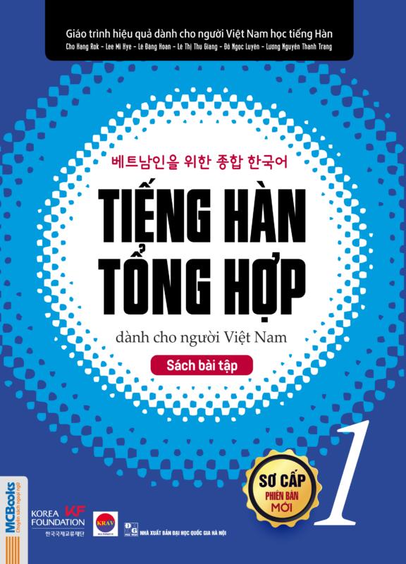 Giáo trình tiếng Hàn tổng hợp dành cho người Việt Nam – Sách bài tập sơ cấp 1