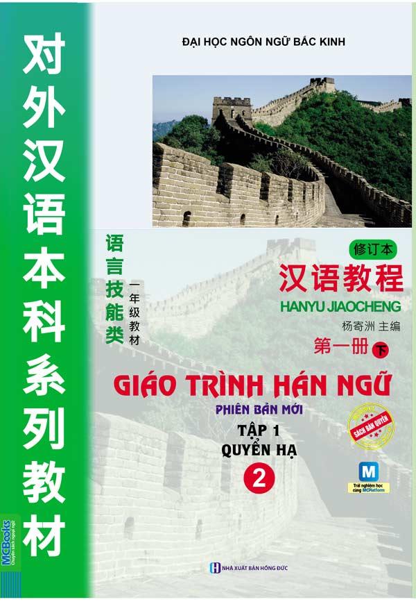 Review giáo trình hán ngữ 2 - kaixin