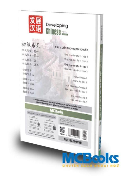 Giáo-trình-Phát-triển-Hán-ngữ-Tổng-hợp-Sơ-cấp-2--Tập-1-Bìa-sau