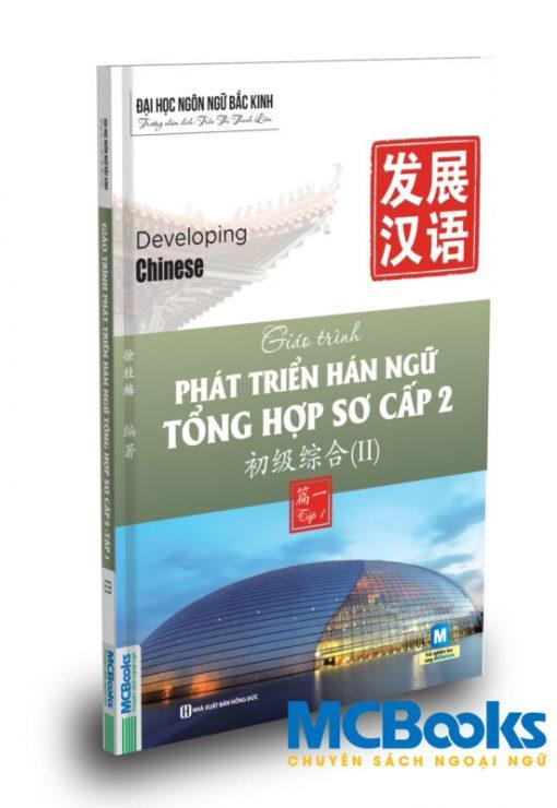 Giáo-trình-Phát-triển-Hán-ngữ-Tổng-hợp-Sơ-cấp-2--Tập-1-Bìa-trước