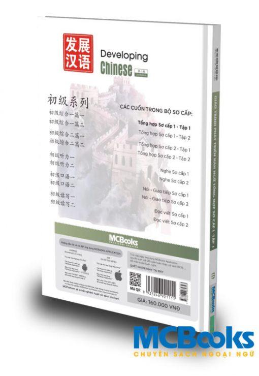 Giáo-trình-Phát-triển-Hán-ngữ-Tổng-hợp-Sơ-cấp-1-tập-1-bìa-sau