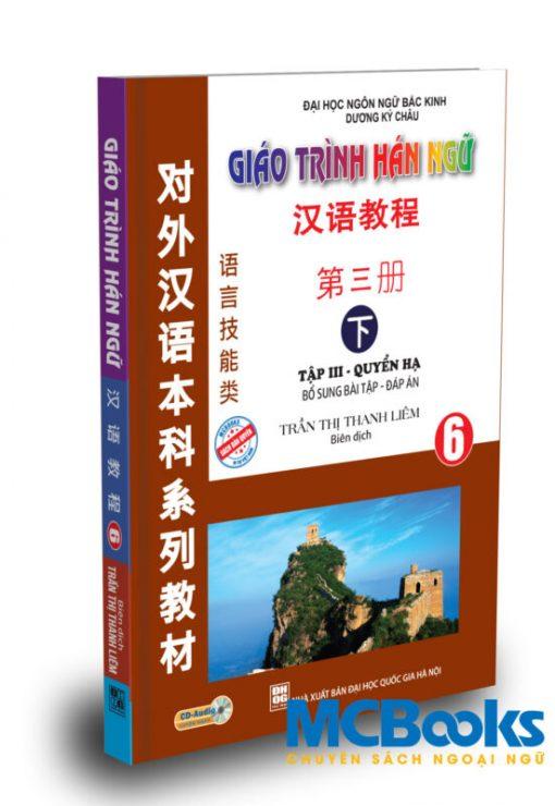 Giáo-trình-Hán-ngữ-6-tập-3-quyển-hạ-bổ-sung-bài-tập-đáp-án-bìa-trước