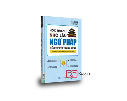 Học-nhanh-nhớ-lâu-ngữ-pháp-tiếng-trung-thông-dụng-bìa-trước